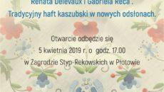 http://muzeumbytow.pl/wp-content/uploads/2019/04/haft-230x130.jpg