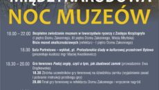 http://muzeumbytow.pl/wp-content/uploads/2019/05/noc-muzeum-plakat-2019-230x130.jpg