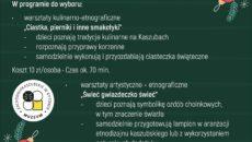 http://muzeumbytow.pl/wp-content/uploads/2019/11/zagroda-swiateczna-1-230x130.jpg