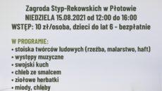 http://muzeumbytow.pl/wp-content/uploads/2021/08/kiermasz-230x130.jpg